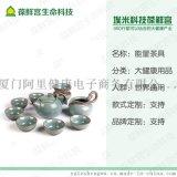 纳米银保健茶具负离子养生生产厂家直销