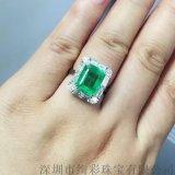 绚彩珠宝18K金豪华镶嵌祖母绿戒指5.74克拉祖母绿裸石颜色浓郁净度好天然赞比亚祖母绿品质保证定制祖母绿戒指