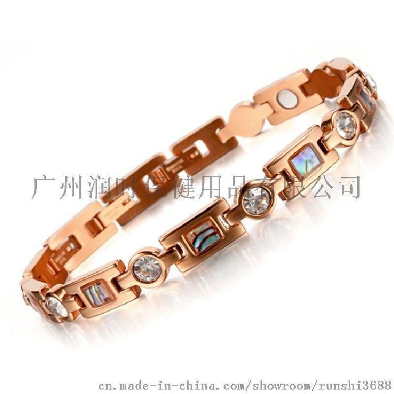 不锈钢玫瑰金镶钻磁石磁疗方能手链 欧美时尚磁石手链