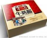 鹤壁市包装盒设计印刷  礼品盒包装印刷