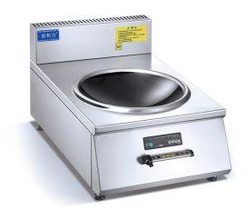 合肥台式电磁小炒炉批发 12KW台式电磁小炒炉