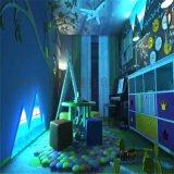 尚可饰智能家居 3D装饰无框画 三联画墙壁挂画装饰画