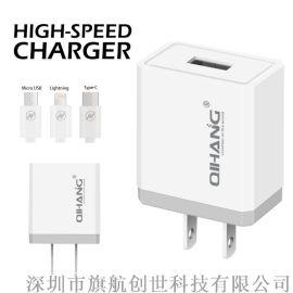 QIHANG/旗航Z02小巧安全带线快速充电器