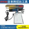 日本RYOBI 利優比G-601 工業級直磨機 電磨 內磨機  470w 6mm