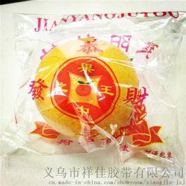 3釐PE紅膜封緘膠帶贛州柑橘袋包裝自粘膠