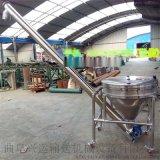 供应移动式螺旋提升机 粮食输送车载式螺旋提升机 提升机定做y2