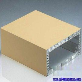 鋁蜂窩板幕牆 造型鋁蜂窩板 昌都蜂窩板價格
