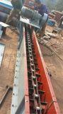内蒙古呼和浩特刮板输送机 螺旋输送机销售厂家