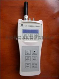 长留净化HJYC- 1温度湿度压差测试仪