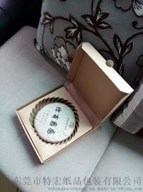 高档纸质茶叶盒 精品
