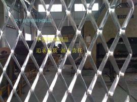 不锈钢钢板网,不锈钢菱形钢板网,不锈钢拉伸钢板网,不锈钢拉伸网