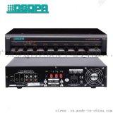 迪士普ABK公共廣播系統 MP600PIII帶前置廣播功放 250W