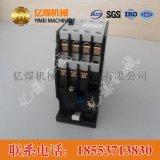MA306A-33中间继电器,MA306A-33中间继电器特点,MA306A-33中间继电器性能