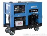 东洋EURUI柴油大功率三相24KW发电机组TDL26000TE