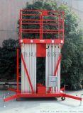 液壓升降機(HBSF-002)