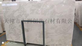 北京梦幻白玉大理石价格梦幻白玉石材工程案列室内精装大理石