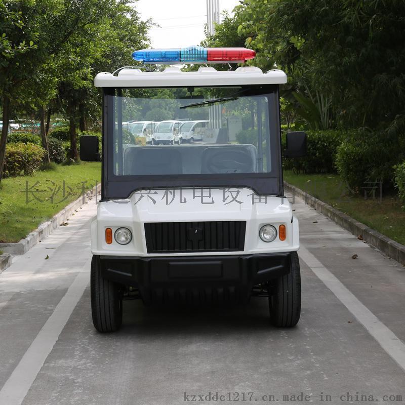 4座电瓶巡逻车小区治安管理巡逻车安全治安电动巡逻车