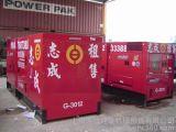 罗江出租省油发电机,罗江省油空压机租赁,罗江出租静音发电机