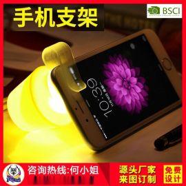 禮品小夜燈 創意便攜手機支架小臺燈 廣告促銷禮品手機燈來圖定制