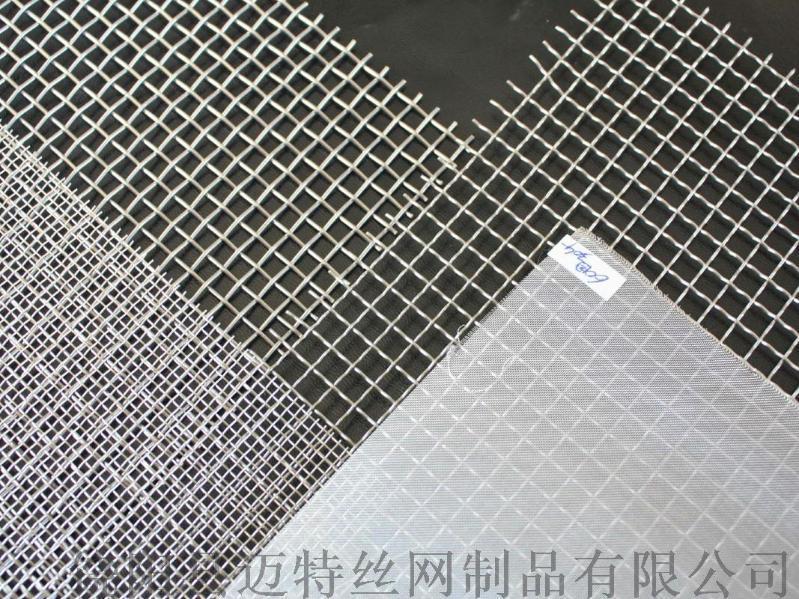 超耐磨筛网,镍铬合金2208筛网,304 316L 321 310S耐高温筛网,蒙乃尔不锈钢筛网,编织网