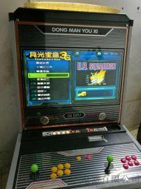 新款32寸双人格斗机亲子月光宝盒游戏机在哪里可以买到
