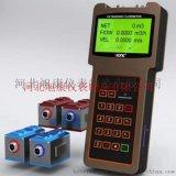 便携式 手持式 超声波流量计 外夹式 传感器