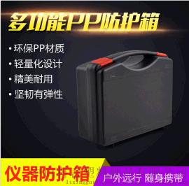 KY106-A塑料收納箱 工具箱 手提塑料環保箱PP塑膠盒 汽車配件包裝箱