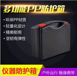 KY106-A塑料收纳箱 工具箱 手提塑料环保箱PP塑胶盒 汽车配件包装箱