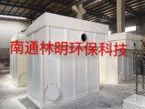 可定制直销 车间粉尘治理设备 HD型袋式除尘器