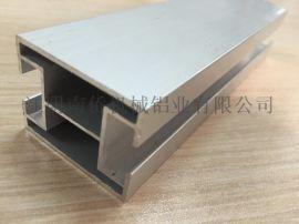 批發現貨光伏支架導軌鋁型材