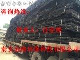 厂家供应网状交织排水板,泰安金格渗排水网垫