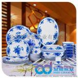 陶瓷餐具定做, 陶瓷餐具厂家批发,景德镇高档餐具厂家