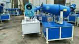 定制环保设备厂家直销-环保降尘喷雾-郑州厂家