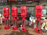 湖南湖北供应XBD6.0/30G-GDL多级消防泵