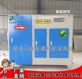 青岛山水专业生产等离子废气处理设备、低温等离子废气处理装置