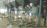 肥料包装机 肥料包装秤肥料自动包装机 肥料定量包装机厂家