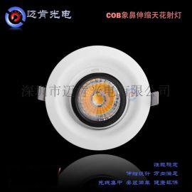 廠家直銷36LED象鼻燈360°旋轉燈12W 美國科銳COB燈珠