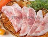 豬肉在冰箱裏能保存多長時間-山東凱正食品有限公司