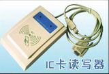 IC卡读写器(DHRF-3)