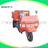 ST-2矿用工程三轮车