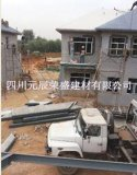 快速組裝房,抗震節能房,模組化組裝房,