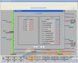 武漢騰立--定制開發軟件