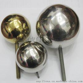 不锈钢空心圆球加螺杆