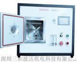 腔体10L真空等离子清洗机国产2L5L等其他尺寸等离子清洗设备