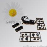 廠家直供ABS塑料噴油電鍍耳機,音響線控器外殼塑膠件
