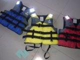 雅馬哈救生衣橡皮艇充氣船皮劃艇遊艇救生背心釣魚背心 潛水背心