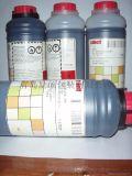 威利喷码机大字符喷码机专用801墨水