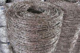 圍牆防盜用刺絲網、熱鍍鋅刺網、圍欄用鍍鋅刺絲凱安直銷