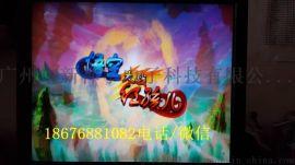 悟空大战红孩儿游戏机 8人悟空大战红孩儿游戏机价格 连线机厂家 新款平板压分机 广州游戏机厂家