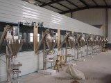 蘇打包裝機 鹼面包裝機 膩子粉包裝機鄭州惠文機械
